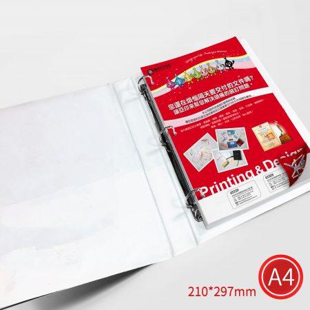 打孔裝卡匣:彩色/A4/雙面列印