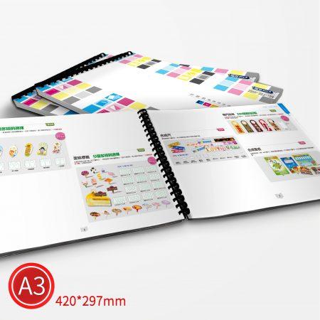 膠環:彩色/A3/雙面列印