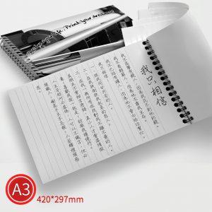 雙線圈:黑白/A3/單面列印