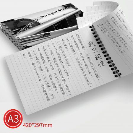 雙線圈:黑白/A3/雙面列印
