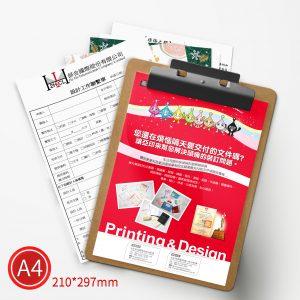 散裝:彩色/A4/單面列印