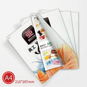 平釘:彩色/A4/雙面列印