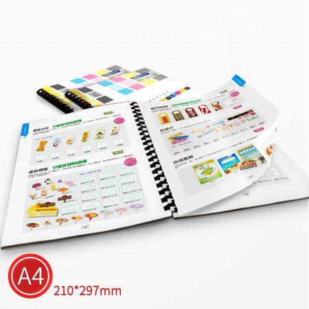 膠環:彩色/A4/雙面列印