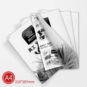 平釘:黑白/A4/雙面列印