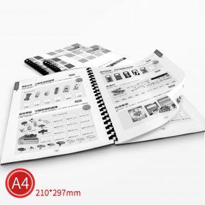 膠環:黑白/A4/雙面列印