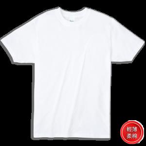 白色001-輕薄柔棉T-shirt