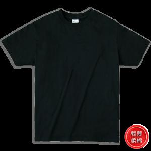 黑色005-輕薄柔棉T-shirt