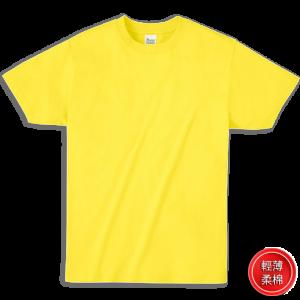 黃色020-輕薄柔棉T-shirt