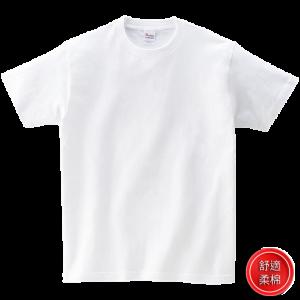 白色001-舒適柔棉T-shirt