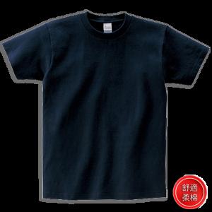 藏青色031-舒適柔棉T-shirt