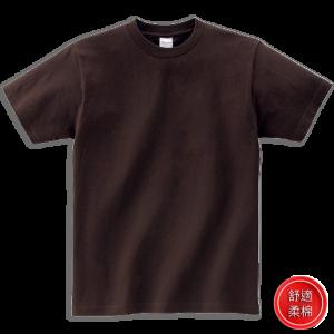 巧克力色168-舒適柔棉T-shirt