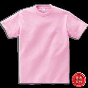 桃紅色191-舒適柔棉T-shirt