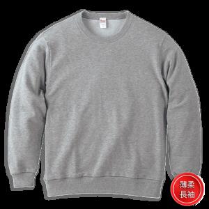 灰色003-薄柔長袖T-shirt