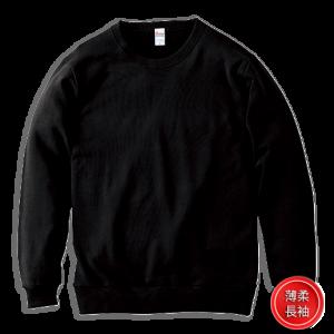 黑色005-薄柔長袖T-shirt
