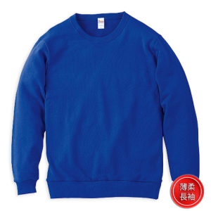藍色030-薄柔長袖T-shirt