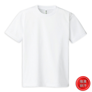 白色001-吸濕排汗T-shirt