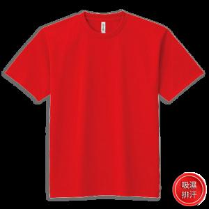 大紅色010-吸濕排汗T-shirt