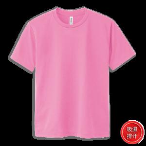 粉紅色011-吸濕排汗T-shirt