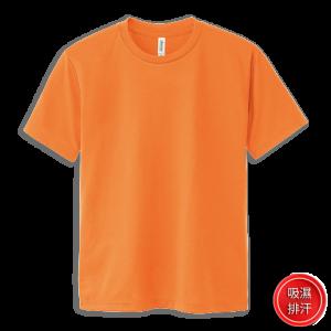 橘色015-吸濕排汗T-shirt