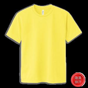 黃色020-吸濕排汗T-shirt