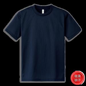 藏青色031-吸濕排汗T-shirt