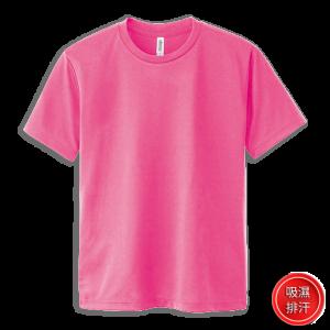 螢光粉049-吸濕排汗T-shirt