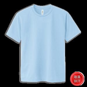 淡藍色133-吸濕排汗T-shirt