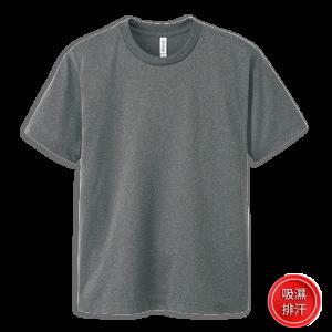 麻灰色901-吸濕排汗T-shirt