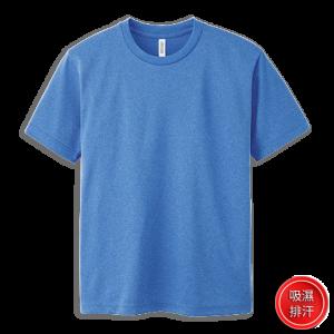 麻藍色902-吸濕排汗T-shirt
