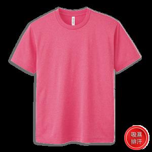 麻粉色904-吸濕排汗T-shirt