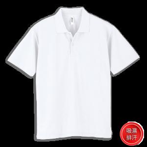 白色001-吸濕排汗POLO衫