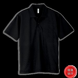 黑色005-吸濕排汗POLO衫