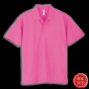 粉紅色011-吸濕排汗POLO衫