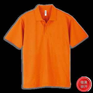 橘色015-吸濕排汗POLO衫