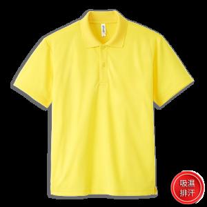 黃色020-吸濕排汗POLO衫