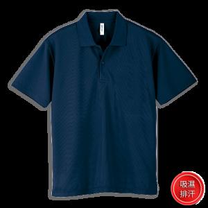藏青色031-吸濕排汗POLO衫
