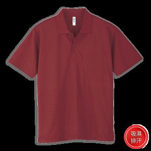 棗紅色112-吸濕排汗POLO衫
