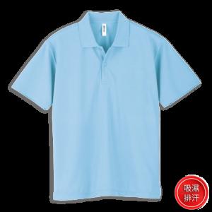 淡藍色133-吸濕排汗POLO衫