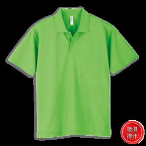 檸檬綠155-吸濕排汗POLO衫
