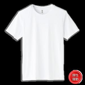 白色001-彈性運動T-shirt