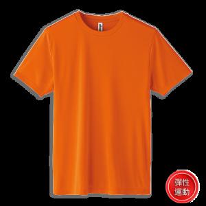 橘色015-彈性運動T-shirt