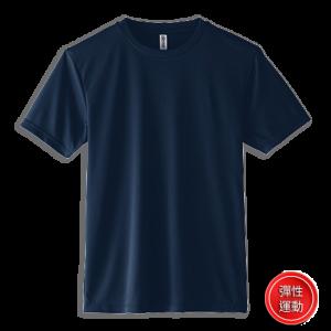 藏青色031-彈性運動T-shirt
