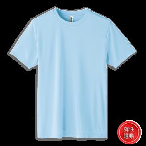 淡藍色133-彈性運動T-shirt