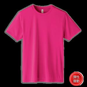 玫紅色146-彈性運動T-shirt