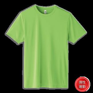 檸檬綠155-彈性運動T-shirt