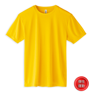 鮮黃色165-彈性運動T-shirt