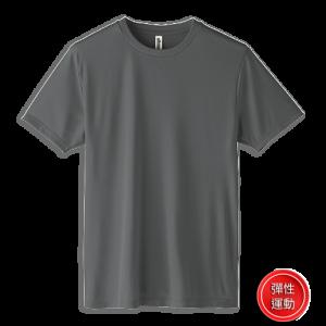 暗灰色187-彈性運動T-shirt