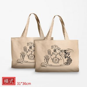 橫式米色帆布袋31x36cm