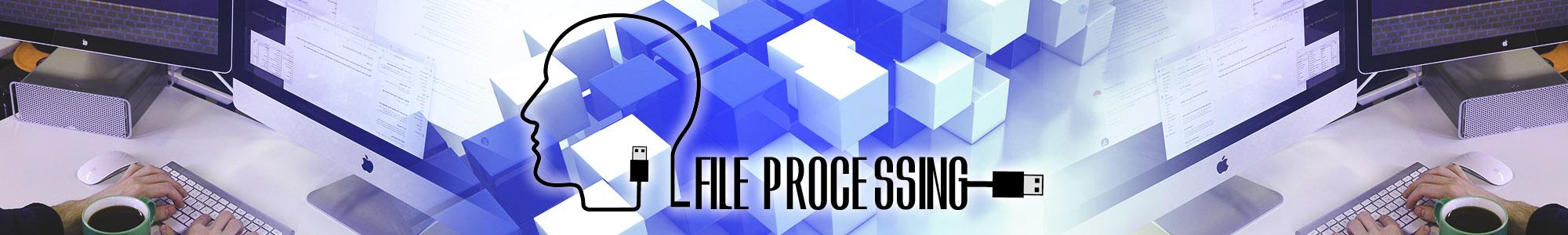 檔案處理服務