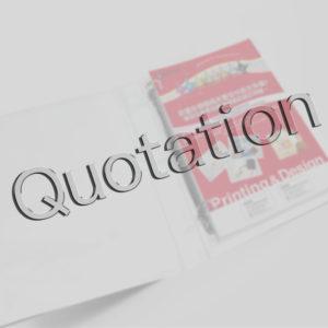 (Q)打孔裝卡匣:諮詢與報價